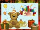 С Днём рождения, Надюша!♥