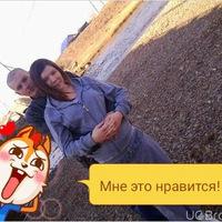 Людмила-И-Евгений Лесковы