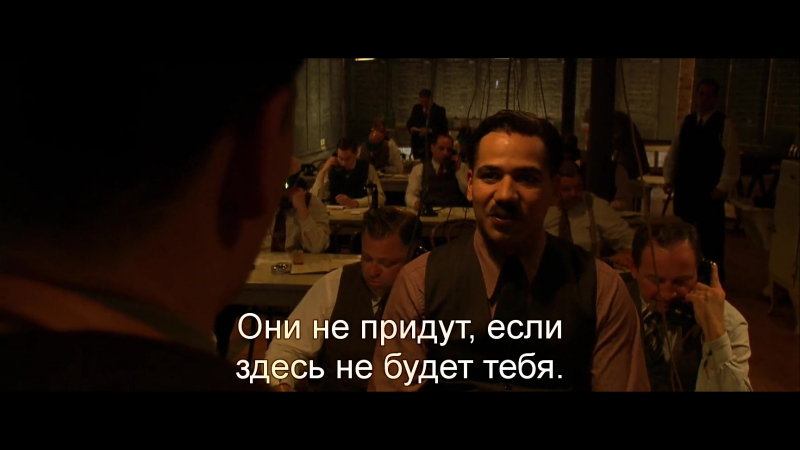 Джонни Д. | Public Enemies (2009) Eng Rus Sub (1080p HD)