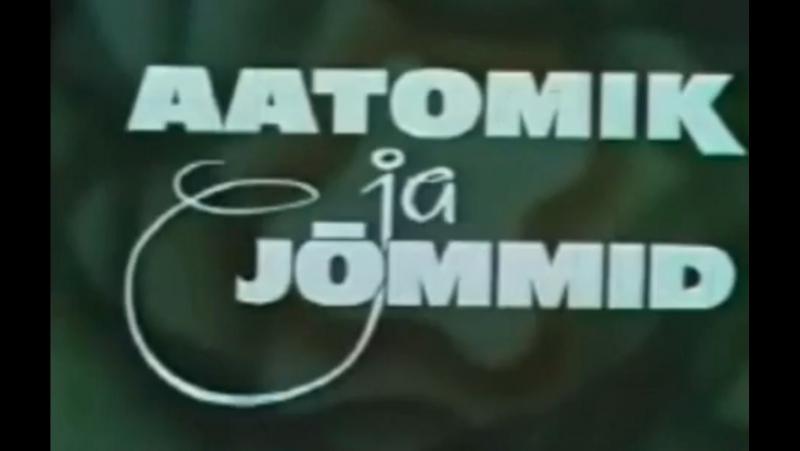 Атомик и воротилы / Aatomik ja jõmmid (1970)