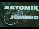 ☭☭☭ Атомик и воротилы / Aatomik ja jõmmid (1970) ☭☭☭