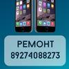Типичный Iphone   Ремонт iphone, ipad Казань