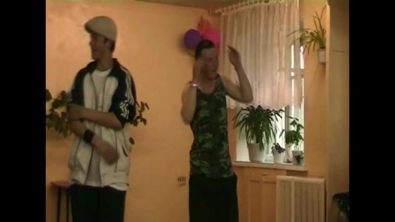 KoLT LMash и SkaZ New Days 10 Лет 2007 ДЮК Леда LIVE смотреть онлайн без регистрации