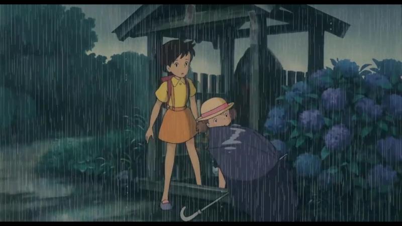 Мой сосед Тоторо / Tonari no Totoro / となりのトトロ