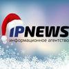 IPnews - новости Запорожья и Украины