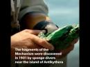 Машината от Антикитера, Гърция - The Antikythera Mechanism from ancient Greece - High Definition