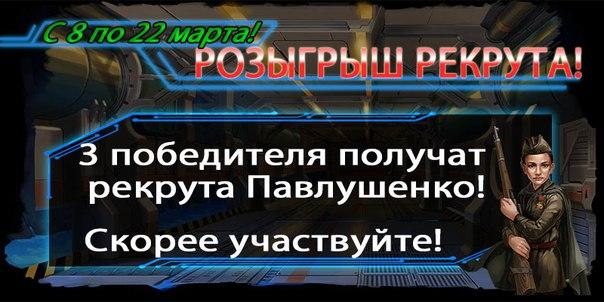 Фото №456240003 со страницы Евгения Мартынова