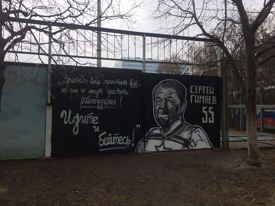фото из альбома Николая Трофимова №1