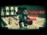 War Robots.Игрок какакаха,ПОДСТАВА игроков,Patton Pinata,PlayStation 2.