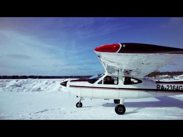 Cessna 177: незабываемые выходные в Петербурге