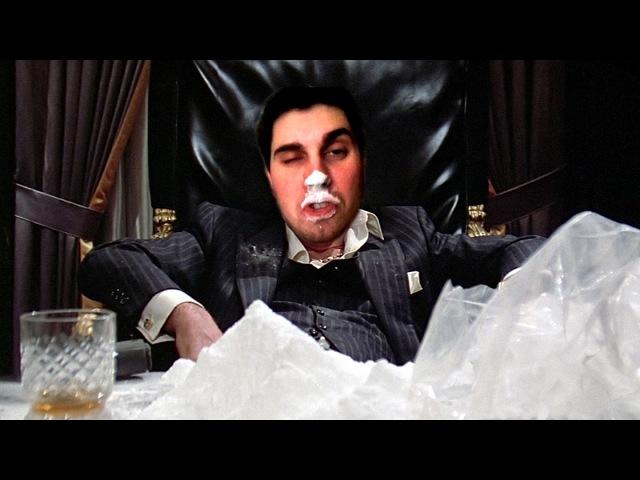 Давай на Спор! кокаинум