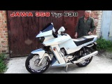 JAWA 350 Typ 638 в пластике
