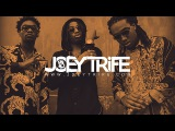 Migos x Travis Scott Type Beat - Brandy (Prod. By Joey Trife)