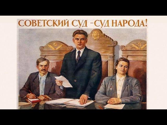 Грядёт Великая революция против судебной системы РФ