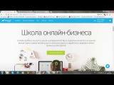 Наталья Реген Email маркетинг от 6 мар