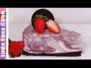 МРАМОРНЫЙ ТВОРОЖНО-ЯГОДНЫЙ ТОРТ без ВЫПЕЧКИ Безумно Вкусный и Нежный | No Bake Blueberry Oreo Cake