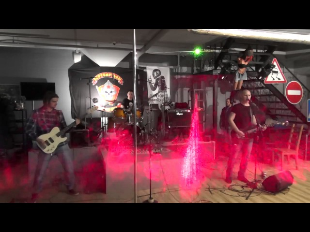 Империя Metal Band (86) - Живьем в Баре №1 (Югорск,2016 год)