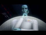 Grand Admiral Thrawn Theme - Star Wars