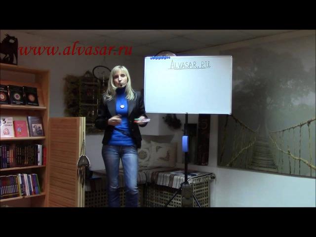 Нумерология здоровья полная лекция Джули По