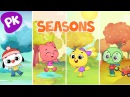 Seasons | I Love to Learn: Music for Kids, Preschool Songs, Kids Songs, Nursery Rhymes