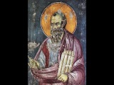 о.Даниил Сысоев апостола Павла послание к Римлянам, глава одиннадцатая.