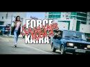 FORCE x KAIRAT [Fenix]- Қалалық қыз (Калалык кыз) [direct Шокан адай]