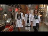 Андрей, Анна, Дарья -