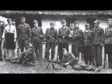 Рассказ о карательной операции в Гомельской области весной 1942 г.