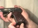 Урок 1.ПМ Учимся обращению с оружием на пистолете Макарова