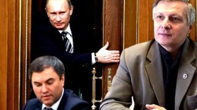 Как Путин перехватывает управление правительством. Аналитика Валерия Пякина.