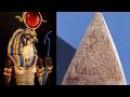 Кем был бог Ра, на которого работал Хеопс при строительстве египетских пирамид ...