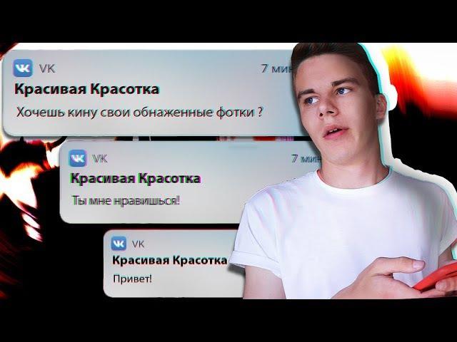 ПАРАЛЛЕЛЬНАЯ ВСЕЛЕННАЯ Alex Loud