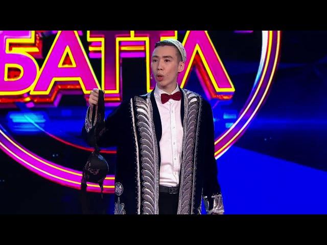 Comedy Баттл. Суперсезон - Акимжан (2 тур) 12.09.2014 из сериала COMEDY БАТТЛ. Суперсезон смот...