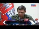 Захарченко жестко ответил Порошенко на полную транспортную блокаду