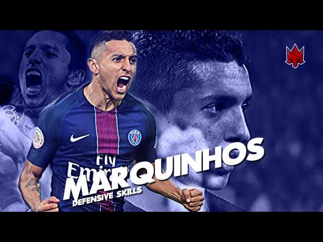 Marquinhos - Defensive Skills - PSG Brazil - 201617 HD