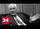 Посол России в Судане найден мертвым