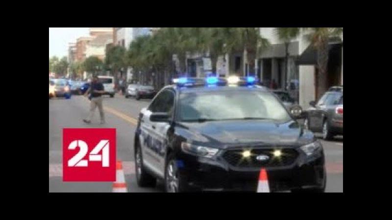 В американском Чарлстоне захвачены заложники в ресторане