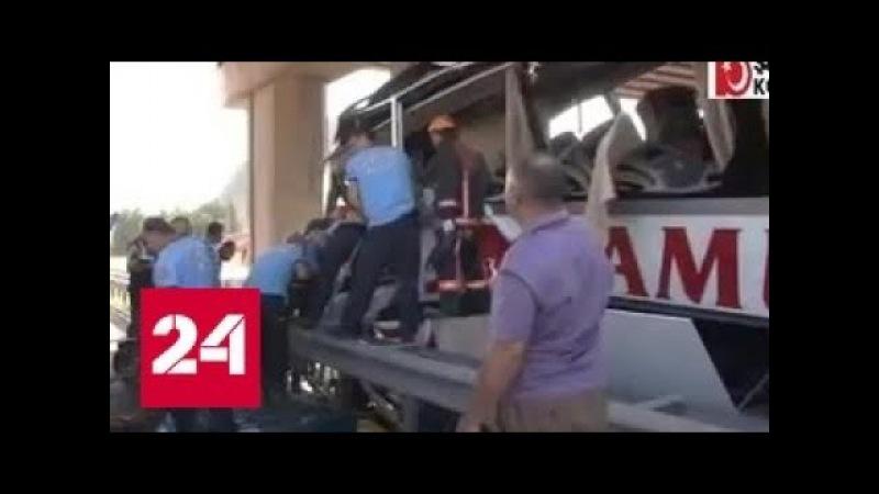 Пассажирский автобус врезался в опору моста в Турции: пять человек погибли