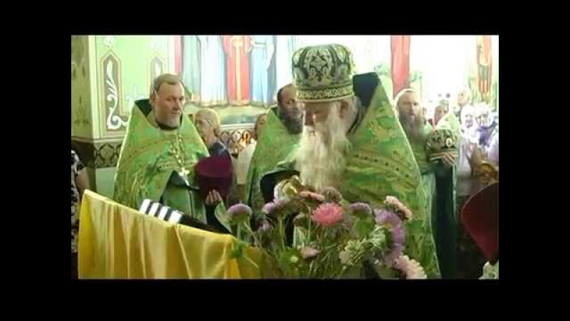 День прославления преподобного Лаврентия Черниговского г. Красный Лиман