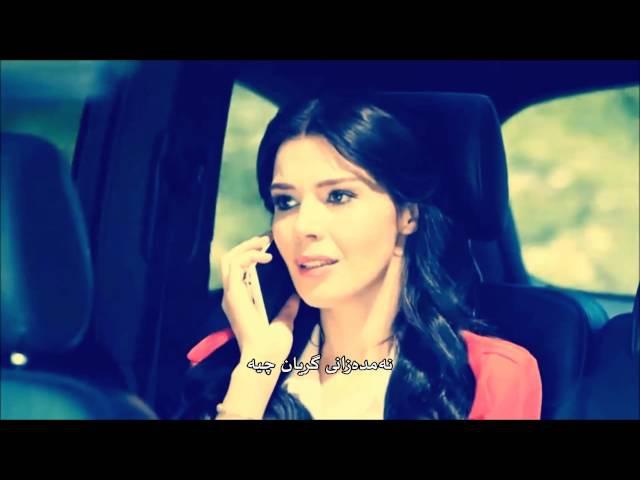 Ozcan deniz - Kader Yeni Klip (2015 - 2016) Subtitle Kurdish / Zher nusi Kurdi HD