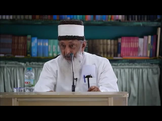 Islamic Eschatology and Present Trends in world events By Sheikh Imran Hosein