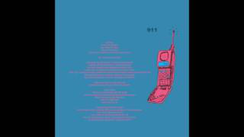 Tyler, The Creator - 911 Mr. Lonely (Audio)