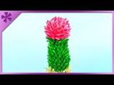 DIY Kanzashi cactus, ribbon cactus (ENG Subtitles) - Speed up #317