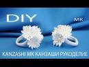 DIY Белоснежные мини резиночки Канзаши на косички White mini clip Kanzashi in pigtails