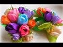 МК Букетик тюльпанов из лент на резинке своими руками