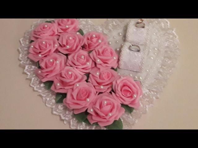 Свадебный аксессуар своими руками/Heart for the rings for the wedding ✔ Marine DIY Guloyan✔