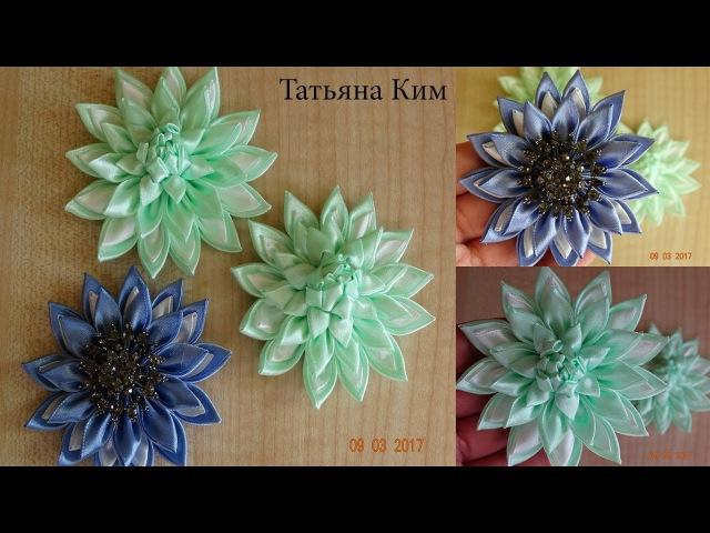 Лотос Канзаши/Интересный Лепесток Канзаши/Lotus kanzashi / Interesting petal kanzashi