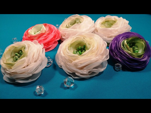 Ranunculus of fabric or ribbons/Ranunculus de tela o cintas/Ранункулюс из ткани или лент