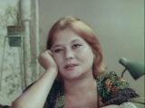 Почти смешная история. 1 серия (1977). Кинокомедия, мелодрама  Фильмы. Золотая колле...