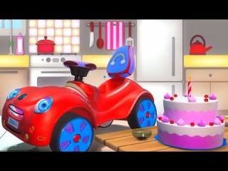 День рожденья - развивающий мультфильм для малышей про машинку - 3D мультфильмы д ...